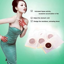 цена на 5Pcs Slimming Navel Sticker Slim Patch Lose Weight Loss Burning Fat Slimming Cream Health Care Newest