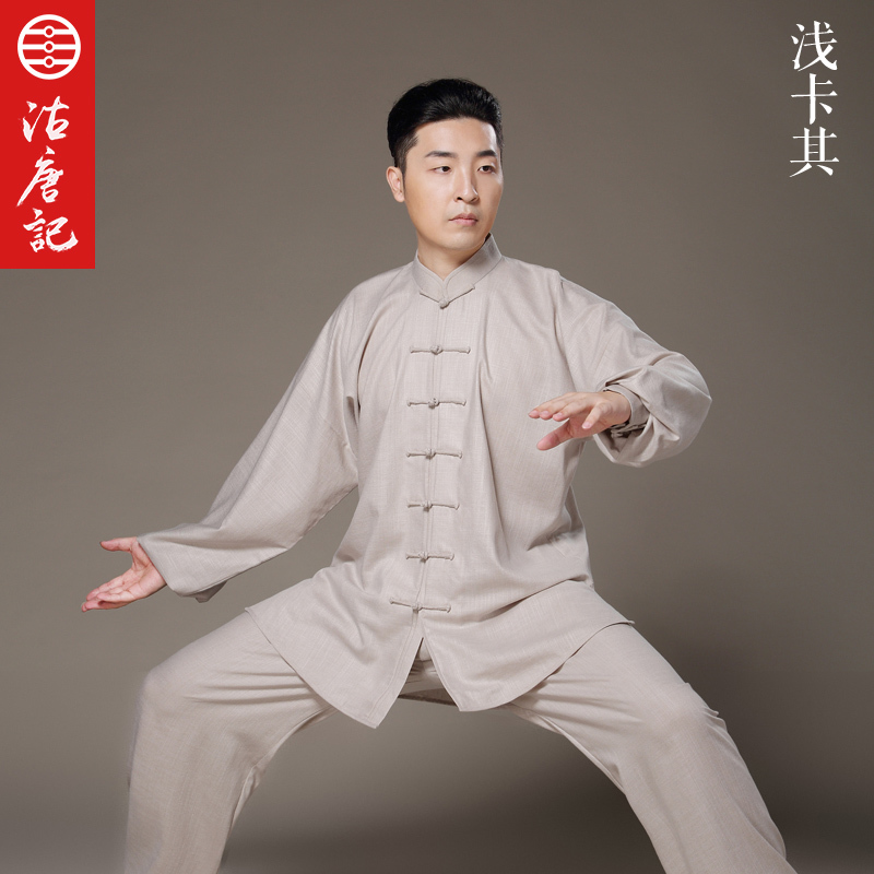 Flax Tai Chi Uniform Taiji Boxing Performance Clothing Autumn   Linen Kung Fu  Suit Wing Chun Uniform Chinese Style