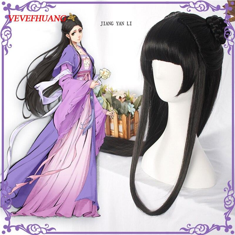 VEVEFHUANG  Jiang Yan Li Lan Wangji Grandmaster Of Demonic Cultivation Cosplay Wig Anime Mo Dao Zu Shi Cosplay Wig Lan Wangji
