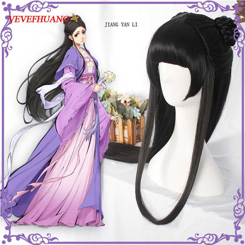 VEVEFHUANG Jiang Yan Li Lan Wangji grand-maître de la culture démoniaque perruque Cosplay Anime Mo Dao Zu Shi Cosplay perruque Lan Wangji