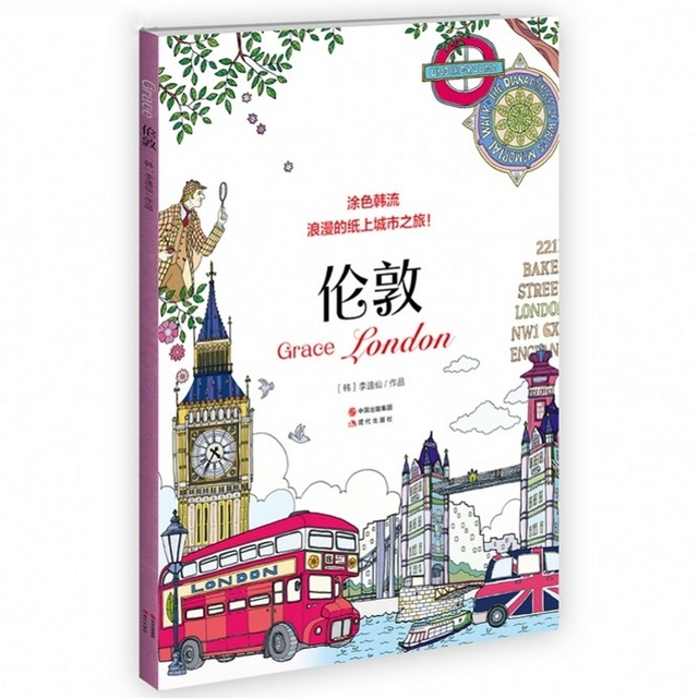 london travel coloring books for adult children relieve stress kill time graffiti drawing book libros para - Travel Coloring Book