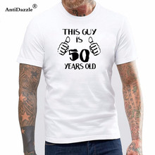 50th Birthday Shirt Bday Gift Ideas Personalized T Age This Guy Is 50 Years Old Mens Tee