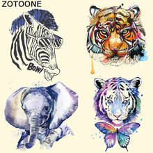 ZOTOONE Pretty Watercolor Animal Patches Iron on Transfer for Clothes Children Christmas Gift A-level Washable Stickers