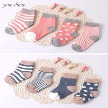 8 шт./партия = 4 пары), Комплект носков из 95% хлопка для малышей на весну/Осень/зиму, носки-тапочки без косточек для новорожденных и малышей 0-3 лет