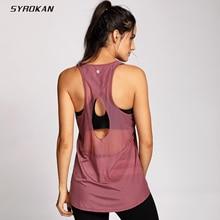 SYROKAN женские топы, спортивная одежда, сетчатые спортивные топы для тренировок, милые топы на бретелях