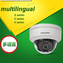 Multi language DS-2CD3145F-I 4MP 30 M IR POE H.265 HD TF Ranura Para Tarjeta Mini Cámara Domo de Seguridad