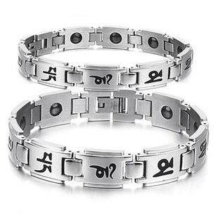 2017 New Hologram Bracelet,Religious Word Lovers Health Care Magnet Titanium Bracelets & Bangles,Braclets for Women Men Jewelry