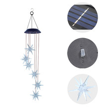LED Solar Powered Sea Urchin Wind Chimes Light Home Garden Hanging Lamp Decoration country house  Energy saving country house garden