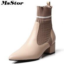 3ce475f1b2842f Msstor Femmes Bottes Mode Mixte Couleurs Cheville Bottes Femmes Chaussures  Bout Pointu talon Carré Démarrage Pour