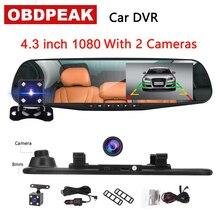 """Ultime 4.3 """"macchina fotografica dell'automobile dvr dash cam Bianco specchio full HD 1080 p dual lens specchietto retrovisore Auto video Recorder di guida di veicoli video"""