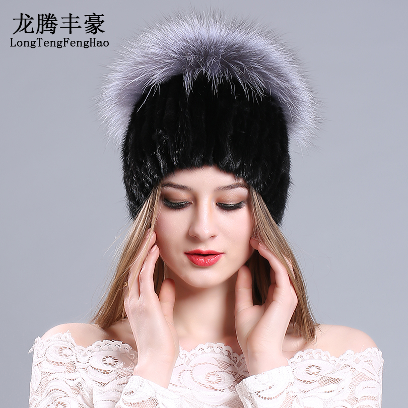 2017 winter caps mink fur hats silver fox fur beanies hat with pom pom Genuine fur cap elastic Knitting wool beanies female cap