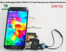 Micro usb dvb-t dvb-t2 receptor sintonizador de tv digital para android teléfono y pad