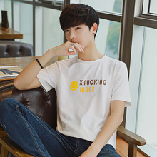 Funny cartoon letter print summer men t shirt 2019 korean slim short sleeve man top minimalist white cotton clothes High Quality