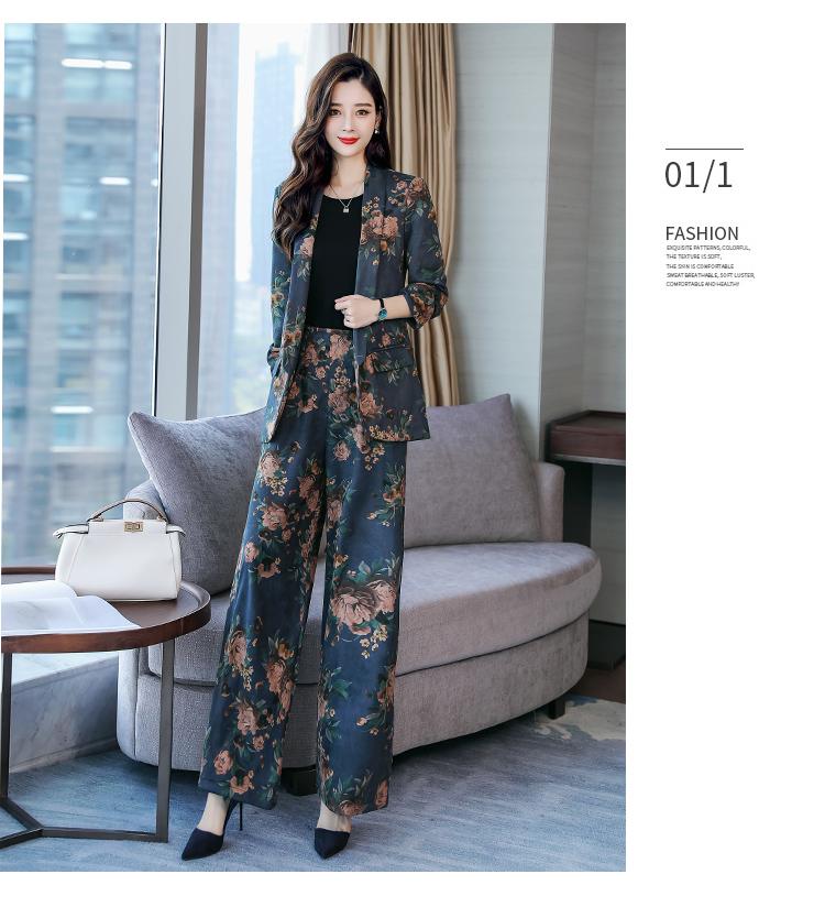 YASUGUOJI New 2019 Spring Fashion Floral Print Pants Suits Elegant Woman Wide-leg Trouser Suits Set 2 Pieces Pantsuit Women 36