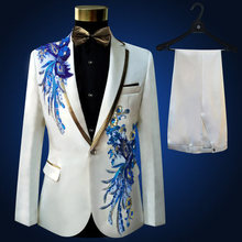 Freeship 100%real mens white with blue embroidery beading tuxedo suit /event/studio/sing/stage performance/jacket with pants