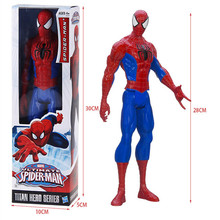 12 inch Anime Figure Amazing Spider Man Movie Spiderman Toy Ultra Action Figure Toys With Retail Box Free Shipping