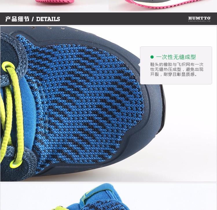 17 New Arrivals Womens Lightweight Vogue Sports Running Shoes Sneakers For Women Sport Outdoor Jogging Run Shoes Woman Sneaker 18