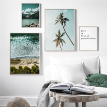 Beach Sea Coconut Tree Mountain Landscape Wall Art Canvas Painting Nordic Posters And prints Pictures For Living Room Decor