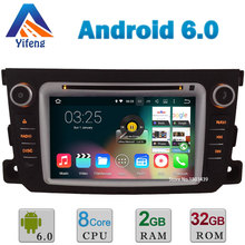 7″ 1024*600 Android 6.0.1 Octa Core A53 2GB RAM 32GB ROM Car DVD Player Radio GPS For Benz Smart Fortwo 2011 2012 2013 2014 DAB+