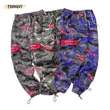 Tsingyi Summer Ins Couple Camouflage Hip Hop Cargo Pants Men Women Ankle-Length Pattern Joggers Khaki blue  Camo Pencil Pants
