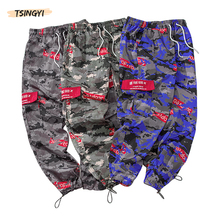 Tsingyi Summer Ins Couple Camouflage Hip Hop Cargo