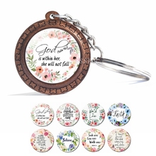 New Style Keychain Bible Verse Quote Glass Dome Wooden Keychain Wood Jewelry Religious Gift for Christian 2019 hot new he calls me beautiful one bible verse women s bracelet glass cabochon letter patterns glass dome christian gift