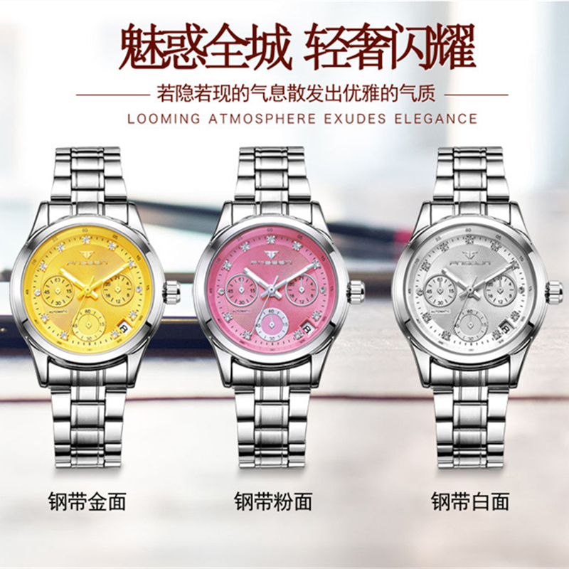 Fashion Ladies Watches Autom Chanical Sports Power Movement Steel Small Strap Color Dial With Box Gift Beautiful Women Top 2017