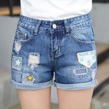 wangcangli denim shorts jeans female low-waist shorts 2017 women's jeans female Korean hole denim shorts curling 9919