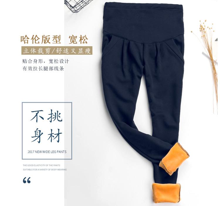4af649e58 Maternidad de invierno engrosamiento más terciopelo pantalones legging  pantalones diseño de moda para mujeres embarazadas outerdoor wear