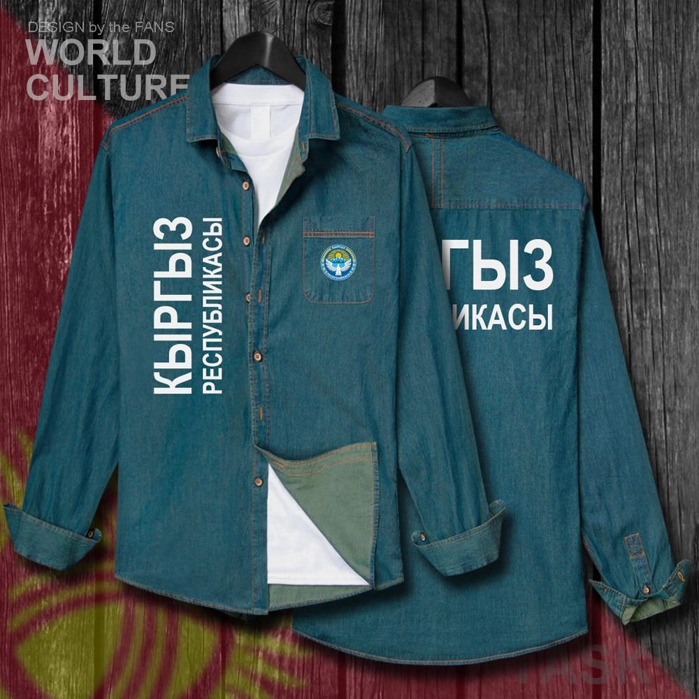 Kyrgyzstan Kyrgyz KG KGZ Slim Jacket Men New Clothes Tops Long Sleeve Fashion Cowboy Coat Autumn Turn-down Collar Jeans Shirt 20