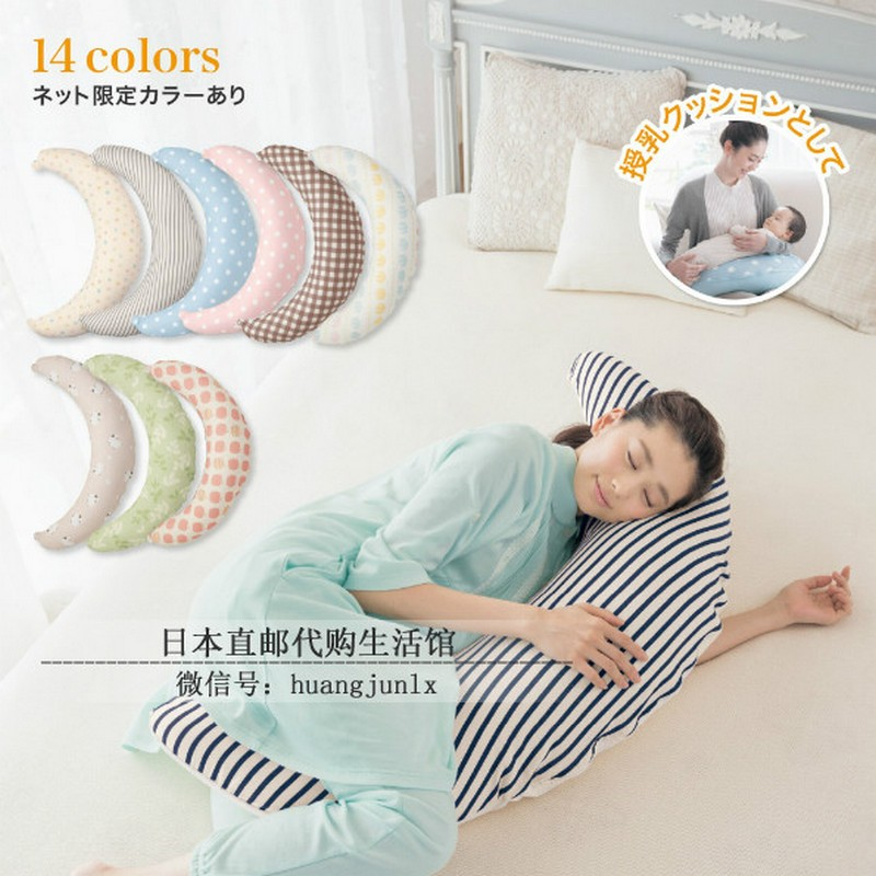 Pregnancy Side Pillow Total Body Support Pillow Regulating Sleeping for Maternity Belly/Nursing Pillow with 100% Cotton Pillow hot sale maternity body pillow soft pregnant women sleeping belly back support comfy baby nursing breastfeeding pillow
