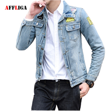 2017 Men'S Denim Bomber Jacket Male Outwear AFFLIGA Brand Coat Plus Velvet Thick Jeans Jacket Mens Casual Jacket Free shiping