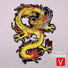 embroidery big dragon patches for jackets,yellow badges jeans,cartoon appliques clothing A576
