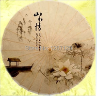 Suzhou classical landscape mood dance props oiled paper umbrella is prevented bask in decoration