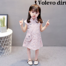 3c9c550625d2c High Quality Vintage Kids Clothes Promotion-Shop for High Quality ...