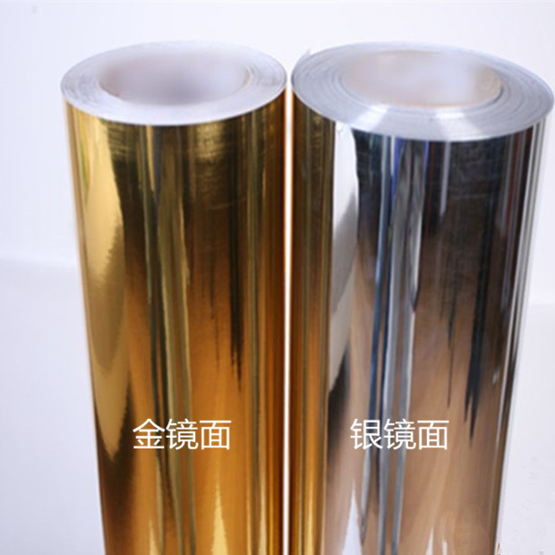 Popular mirrored contact paper buy cheap mirrored contact for Gold self adhesive wallpaper