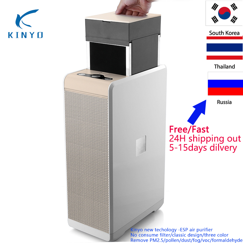 Nova tecnologia precipitador eletrostático PM 2.5 fumaça formaldeído purificador de ar casa purificador de ar purificador cleaner máquina de sala de escritório