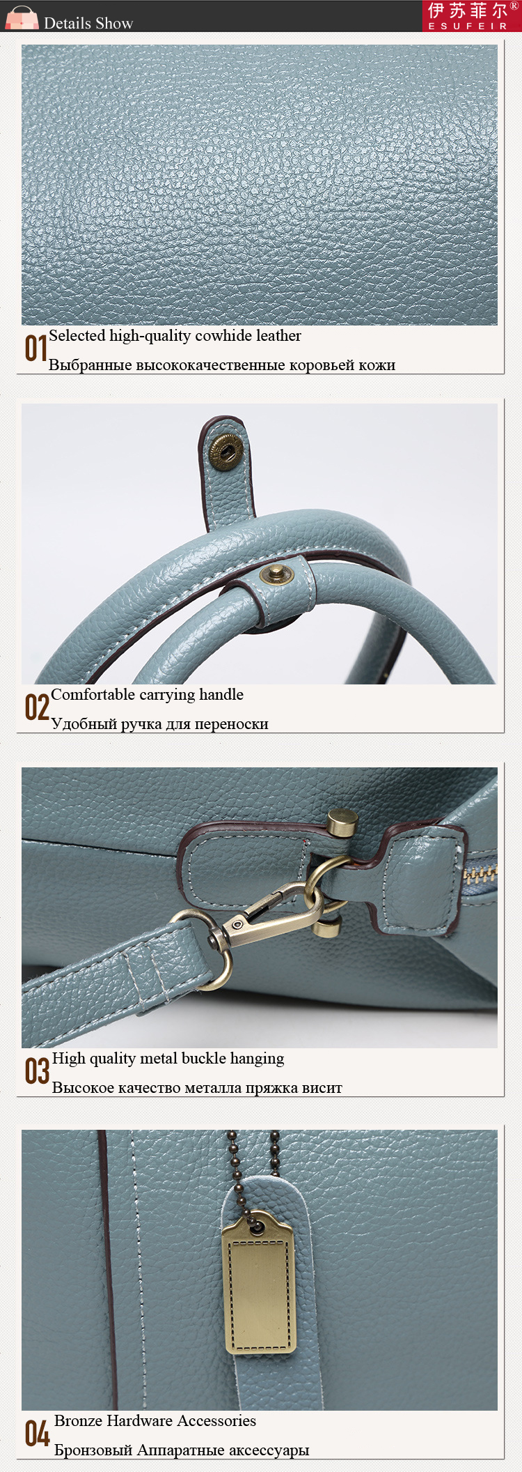 women-handbag12
