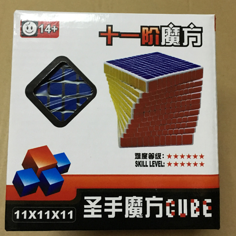 Lefun Shengshou 11Layer Magic Cube Black Puzzle Speed Cube PVC Stickers 11x11Layers SS Cube Educational Toys For Children Kids dayan 5 zhanchi 3x3x3 brain teaser magic iq cube