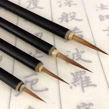 Чернильная кисть для акварельной живописи, Китайский рисунок, барсук, искусство, ремесло, подарок, и Прямая поставка
