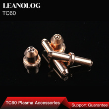 10pcs Inverter DC Plasma Cutter Accessories/Cutting Consumables 60A TC60 Plasma Cutting Gun/Cutting Torch Electrodes and Tips 10pcs inverter dc plasma cutter s45 torch trafimet cutting consumables pd0103 long tip