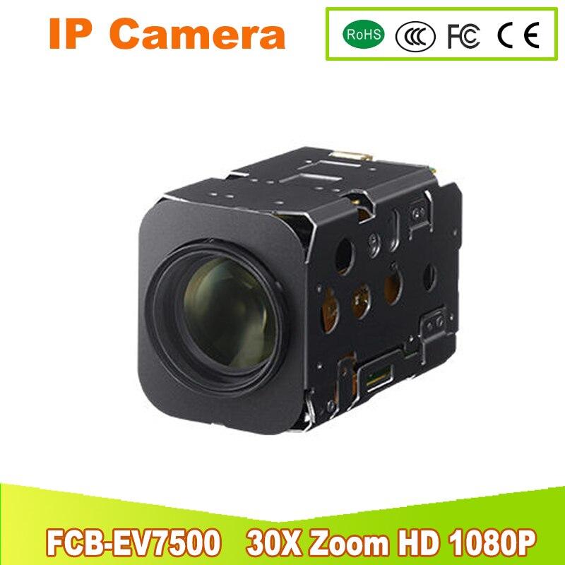 yunsye Free shipping SONY FCB EV7500 HD Color Block Camera Video Conferencing Camera