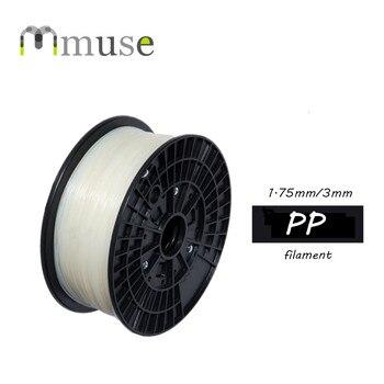 Pure Raw Material 1kg 2.2Ib 3D Printing Filament PP Filament For 3D Printer