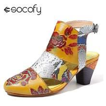 SOCOFY الثعبان صنادل عالية الكعب الحبوب الربط جلد طبيعي خمر الزهور نمط مشبك حزام الصنادل أحذية النساء 2019