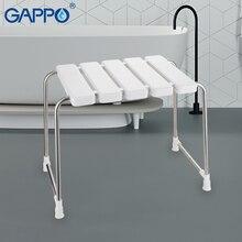 GAPPO ห้องน้ำเก้าอี้ & สตูลสีขาว ABS สแตนเลสที่นั่งประหยัดพื้นที่ผ่อนคลายเก้าอี้สุขาสำหรับผู้สูงอายุ