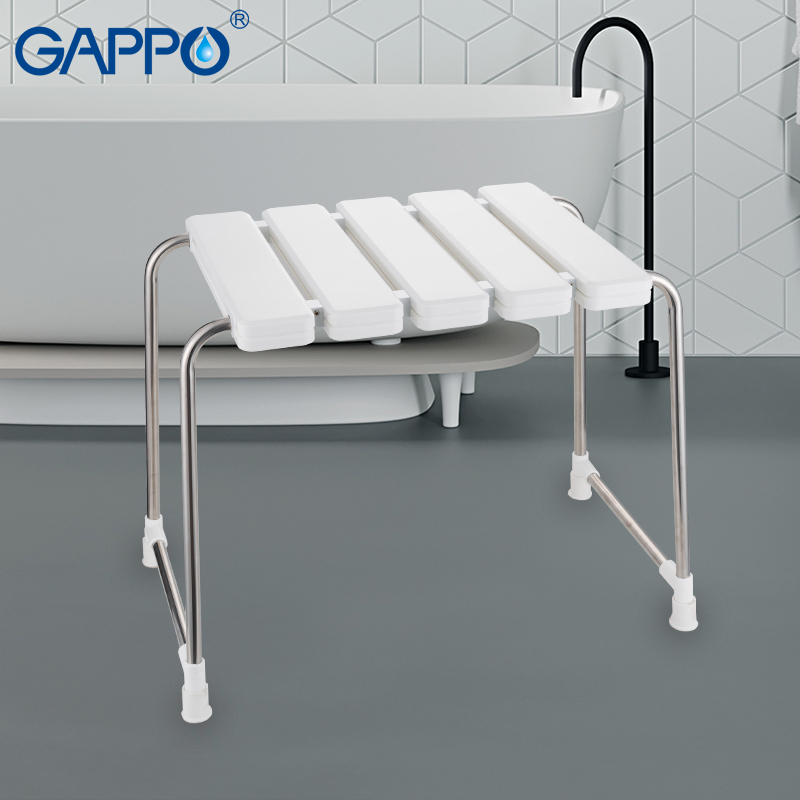 GAPPO Bathroom Chairs & Stools White ABS Stainless Steel Shower Seat Space Saving Relaxation Toilet Chair For Elderly