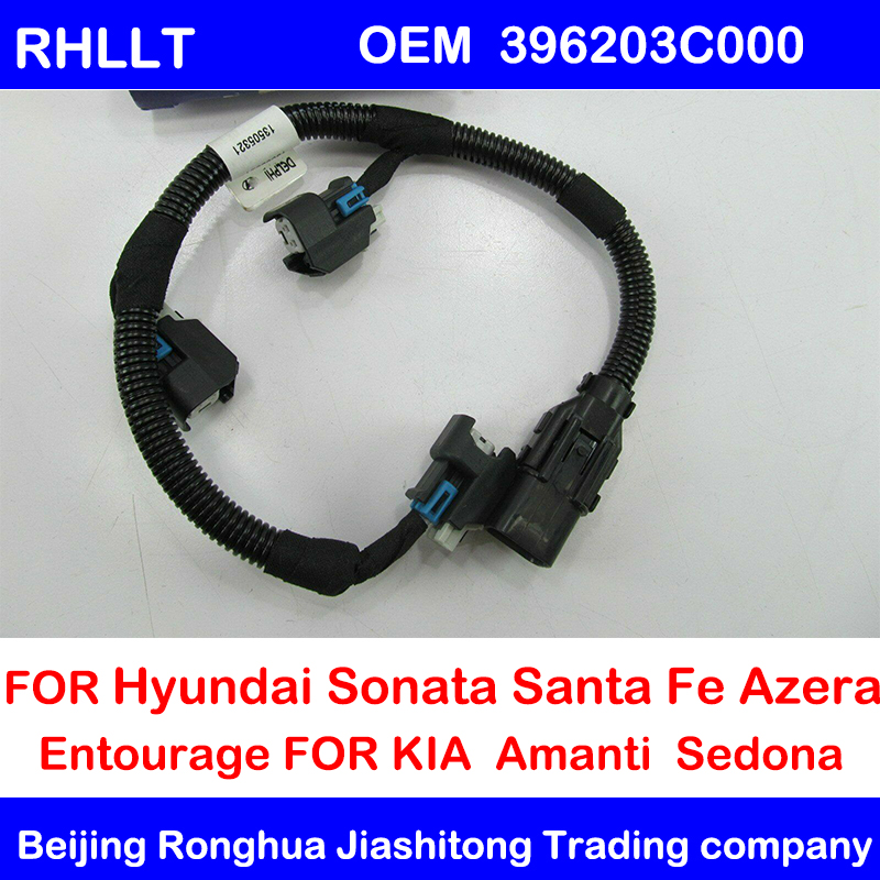 Genuine Hyundai 39620-3C100 Fuel Injector Harness