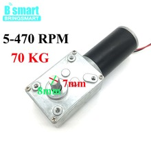 Wholesale 12V 24V 5840-31ZY Worm Gear Motor 12v Dc motor 24v Reversed Motor High Torque 12v Electric Motor D shape Shaft Robot motor worm self locking 12v 24v dc deceleration motor 60w copper turbine shaft washing key slot