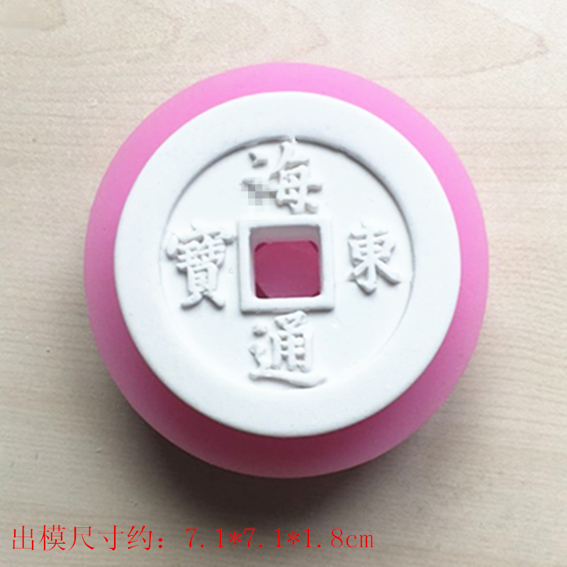 Chinese ancient money coin hand soap mould cake decorative mould aromatherapy gypsum mould