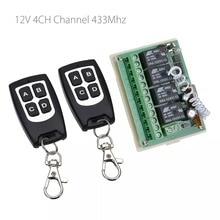 12 فولت 4CH قناة 433 ميجا هرتز اللاسلكية التحكم عن بعد التبديل مع 2 الارسال